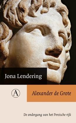 Afbeeldingen van Alexander de Grote