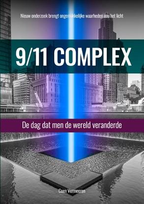 Afbeeldingen van 9/11 Complex