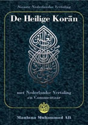 Afbeeldingen van De Heilige Koran (inclusief CD-ROM, boek met leder omslag in gift box) Luxe uitgave