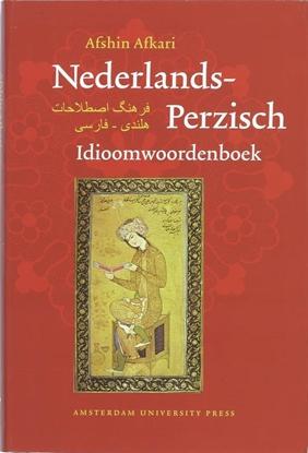 Afbeeldingen van Nederlands-Perzisch idioomwoordenboek